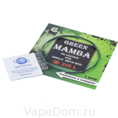 VG GREEN MAMBA SS316L FOR SINGLE MECH MOD - 1 метр
