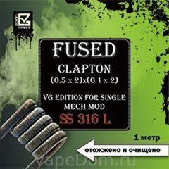 FUSED CLAPTON SS316L (0.5X2)X(0.1X2) VG EDITION FOR SINGLE MECH MOD- 1 метр